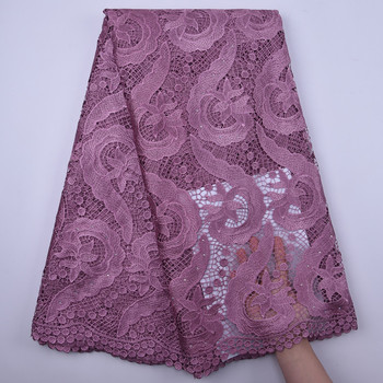 New Arrival Nigerian Guipure Cord Lace fabric African Onion Water Soluble Lace 2020 France embropidery Lace for wedding party