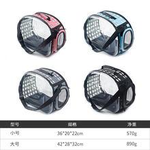 Сумка для домашних животных сумка переноски прозрачная клетка