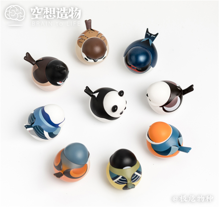 Blind Box Fantasy Creation Extremely Dangerous Species Ball Chuo Chinese Finches Fat Chubby Uncle Ma Trend Toy Authentic