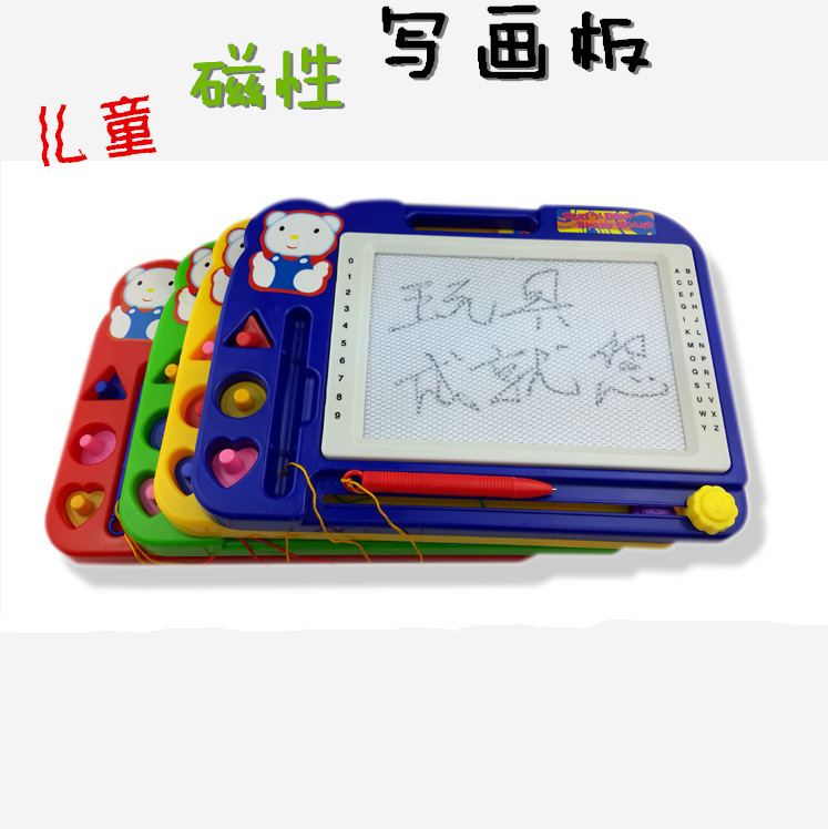 Magnetic Drawing Board Children's Educational Toy Stall Hot Selling Toy 991