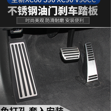 Stainless Steel Car Accelerator Brake Clutch Pedal Footrest Pedal Plate Cover For