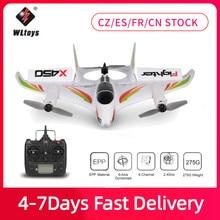 Wltoys xk x450 2.4g 6ch 3d/6g rc quadcopter decolagem vertical led rc planador asa fixa rc avião rtf com brinquedos da criança
