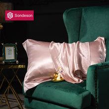 Sondeson женский высококачественный розовый атласный Шелковый
