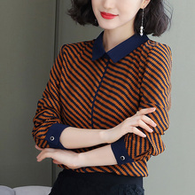 Fashion Autumn Women Shirts Korean Woman Long Sleeve Chiffon Blouse OL Shirt Plus Size Blusas Mujer De Moda Striped