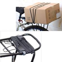 Corde à bagages pour vélo, sangles élastiques, crochets de cordon, forte élasticité, pratique à transporter, ceintures de tension extérieures, 1 pièce