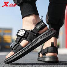 Спортивные уличные сандалии и тапочки xtep на весну лето удобная