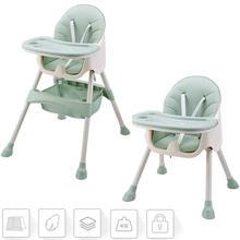 Kidlove младенец Многофункциональный Детский обеденный стул складной портативный детский стул с сумкой для хранения