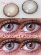 Cherrycon груша серый с ума маленькие цветные контактные линзы
