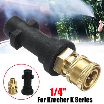 1/4-inch Quick-Connect Pressure Washer Kit Adapters for S10 Karcher K series Pressure Washer Cleaning Machine 2018 high pressure washer foam gun kit for nilfisk quick connect professional pressure washer machine for car cleaning mowg005