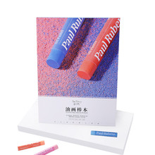 Paul Rubens Marker Paper for Printer Watercolor Paper for Painting Art Supplies for Artist Watercolor