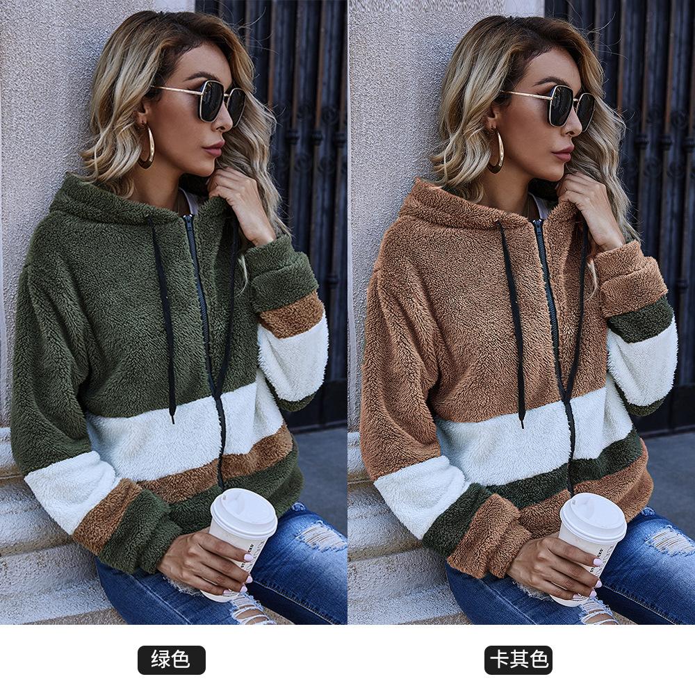 2020 אירופאי ואמריקאי נשים של בגדים חדש סתיו וחורף תפרים רוכסן טדי קטיפה ברדס מעיל לנשים מעילים בסיסיים Aliexpress