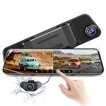 "Johox 17 12"" mirror dvr streaming media full screen touching"