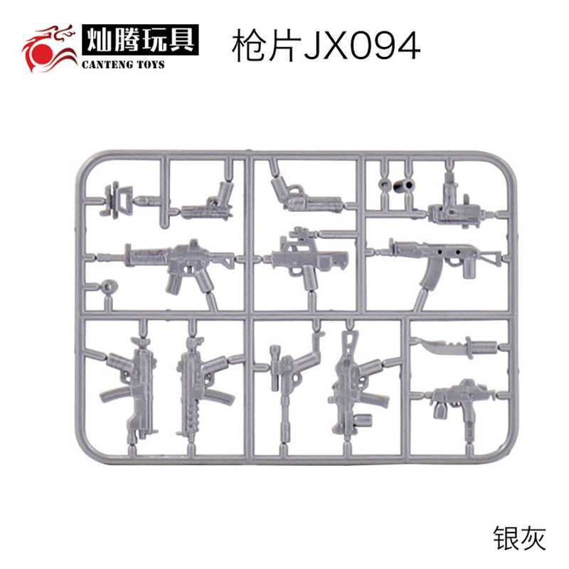 ทหาร Ww2 ชุดของเล่นสำหรับเด็กอุปกรณ์เสริมอาวุธ Diy Building Blocks MPJ030 อาหารค่ำไก่ชิ้นแขนของขวัญ Militarys