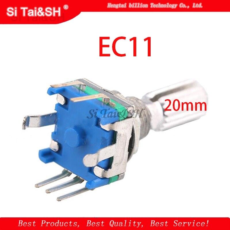 2 pièces prune poignée 20mm codeur rotatif commutateur de codage/EC11/potentiomètre numérique avec interrupteur 5 broches