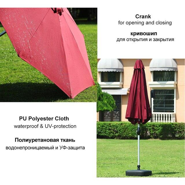 Patio Outdoor Market Umbrella  4