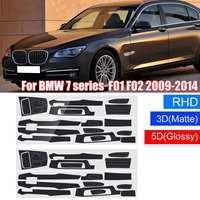 ABS 5D Brilhante/3D Fosco Interior De Fibra De Carbono Adesivo de Vinil Center Console Guarnição Para BMW série 7 F01 F02 apenas 2009 2014 RHD|Adesivos para carro| |  -
