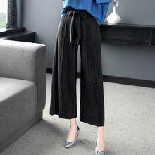 Осенне зимние Новые повседневные брюки модные шерстяные тяжелые