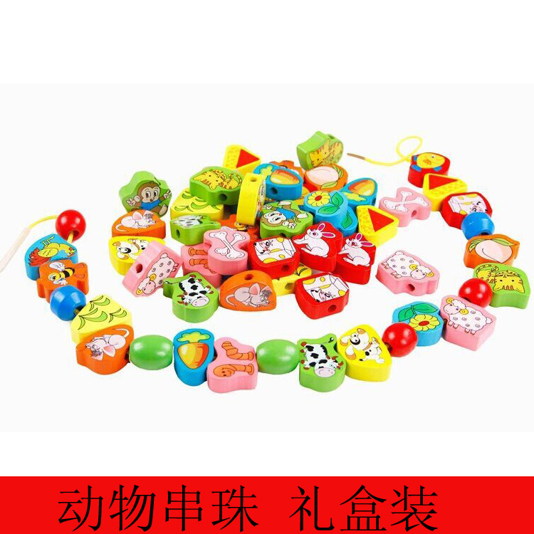 New Products Animal Fruit Beaded Bracelet Threading Children'S Educational Early Education Toy Wooden Building Blocks String Bea