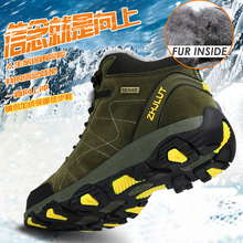 Autumn Winter Mens Hiking Boots Womens Sneakers Mountain Climbing Shoes Tactical Hunting Footwear New Classic Outdoor Sport Man