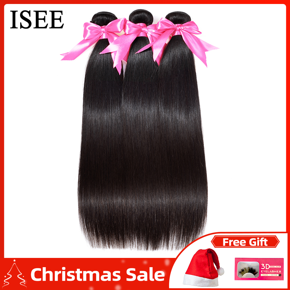 ISEE HAIR Brazilian Straight Hair Extensions Remy Hair Weave Bundles Nature Color 3 Bundles Thick Straight Human Hair Bundles