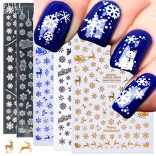 1 шт стикер для лака ногтей Рождественская тема Снежинка Золотой