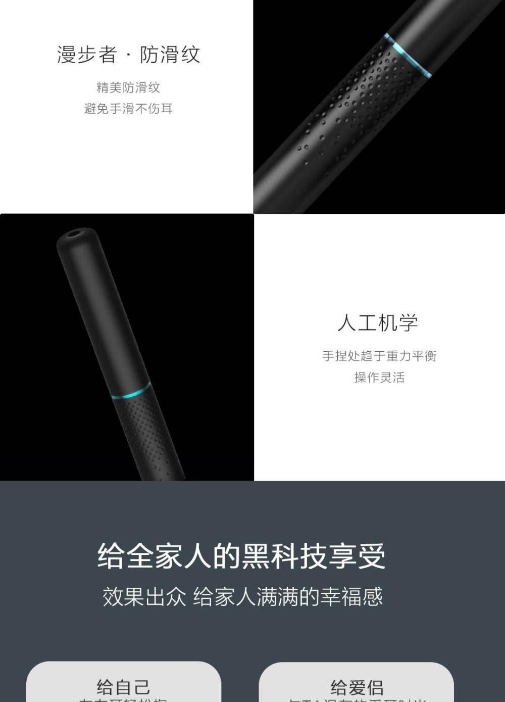 Xiaomi Youpin bebird M9 Pro Smart Visual Ear Stick  (29)