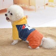 Рубашка для питомцев собак, кошек, теплый ветрозащитный жилет, зимняя одежда, жилет, куртка, свитер, подходит для праздничной и повседневной носки