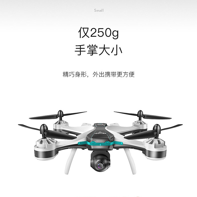 Fx-8g High-definition Profession Aerial Photography Only GPS Automatic Follow Unmanned Aerial Vehicle Quadcopter
