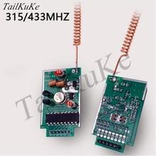 코드 장거리 고출력 무선 송신기 모듈이있는 315/433M 4000 미터 2262 수신 차폐 방해 전파