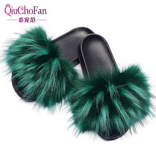 Summer Women Fur Slippers Woman Fluffy Faux Raccoon Fox Fur Slides Female Furry Outside Flat Flip Flop Ladies Rainbow Slip On Sa