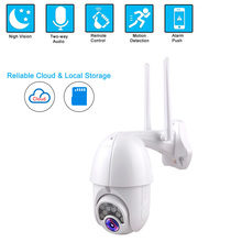 1080P PTZ IP Camera Wifi Outdoor Speed Dome Wireless Wifi Security Camera Pan Tilt 4X Digital Zoom 2MP Network CCTV Surveillance 2mp 30xoptical zoom ip ptz conference camera wifi wireless with dvi 3g sdi outputs