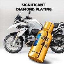 For BMW R1200GS Universal Motocycle Ceramic Coating Liquid Glass Hardness PolishPaint Care Nano Hydrophobic Anti Scratch