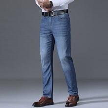 Высокое качество мужские деловые джинсы классические обтягивающие
