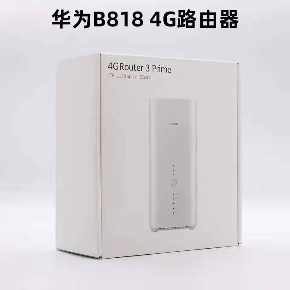 Huawei B818 4G Touter 3 Prime B818-263 LTE Cat19 Uo To 1.6Gbps 4G  Wireless Router B618-263 PK B618s-22d B618s-65d B715s-23c