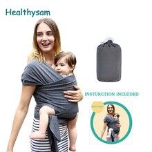 Écharpe de transport de bébé gris foncé