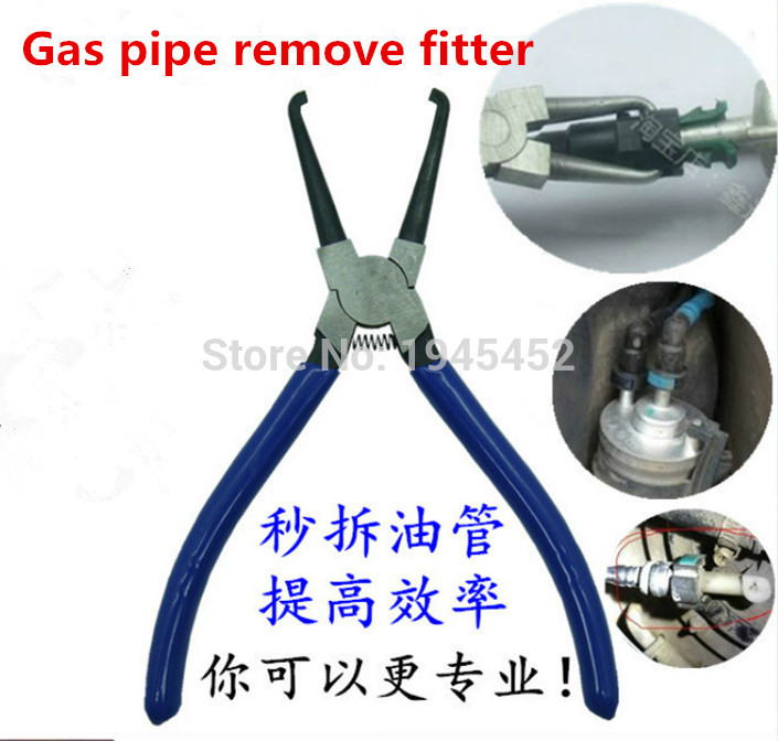 Free ShippingFuel Filter Calipers, Gasoline Pipe Quick Connector Demolition Tongs, The Fuel Pipe Snaps, Auto Repair Special Tool