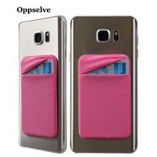 Universal Phone Back Slot Card Holder Case For iPhone X Xs 8 7 Luxury Silicone Sticker Pouch Samsung Xiaomi