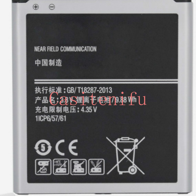 Phone-Battery Galaxy for Grand-Prime/j3 G531F G530H G530f/g5308w title=