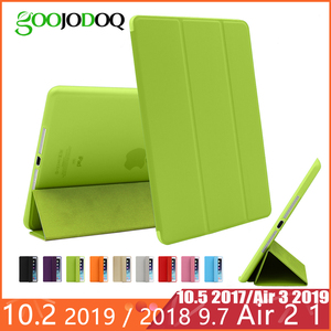 For iPad Air 2 Air 1 Case iPad 2018 Case Funda Silicone Soft Cover for iPad 10.2 10.5 2019 Pro 10.5 2017 6th 7th Generation Case(China)