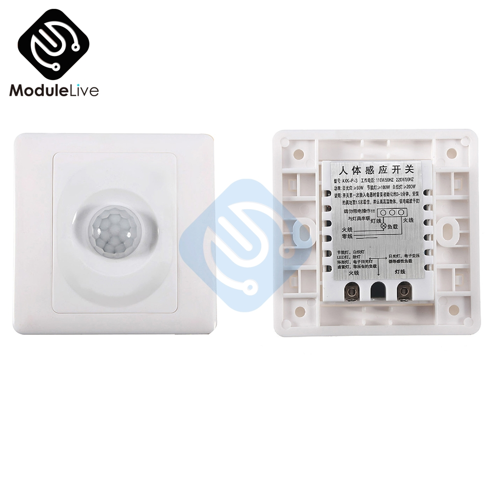 Infrared IR PIR Sensor Switch Module Body Motion Light Lamps Control Auto On//Off