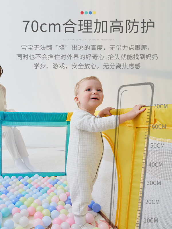Children Gaming Fence Indoor Household Baby Toddler Safe Protection Fence Baby Crawling Mat Guardrail Amusement Park
