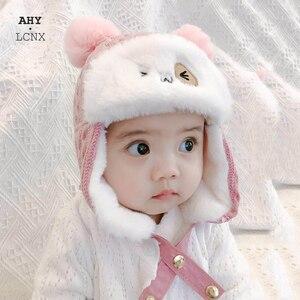 Chapéu do bebê coreano meninos meninas inverno crianças engrossar à prova de vento proteção da orelha crianças quentes chapéus de pelúcia outono lei feng boné