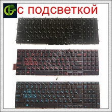 Dell Inspiron 15 게임용 러시아어 백라이트 키보드 7566 7567 5570 5770 5775 5575 7570 7577 RU 노트북 키보드