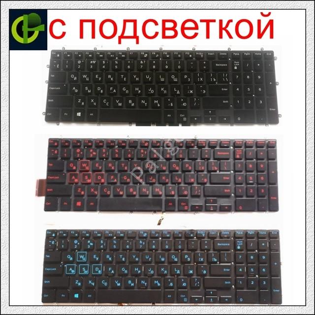רוסית מקלדת עם תאורה אחורית עבור Dell Inspiron 15 משחקים 7566 7567 5570 5770 5775 5575 7570 7577 RU מחשב נייד מקלדת