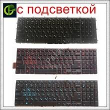 Rosyjska podświetlana klawiatura do Dell Inspiron 15 Gaming 7566 7567 5570 5770 5775 5575 7570 7577 RU klawiatura do laptopa