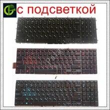 Rus arkadan aydınlatmalı klavye Dell Inspiron 15 oyun 7566 7567 5570 5770 5775 5575 7570 7577 RU laptop klavye