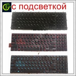 Image 1 - Russian backlit keyboard For Dell Inspiron 15 Gaming 7566 7567 5570 5770 5775 5575 7570 7577 RU laptop  Keyboard