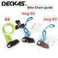 DECKAS направляющая велосипедной цепи MTB направляющая велосипедной цепи 1X система ISCG 03 ISCG 05 крепление BB CNC односкоростная широкая узкая направ...