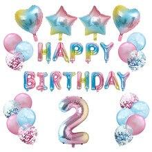 Grands ballons en aluminium pour anniversaire, 32 pouces, à Air, à hélium, décorations de fête d'anniversaire, pour enfants, pour mariage, anniversaire