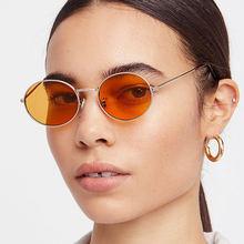 Fashion brand design round sunglasses women men metal luxury